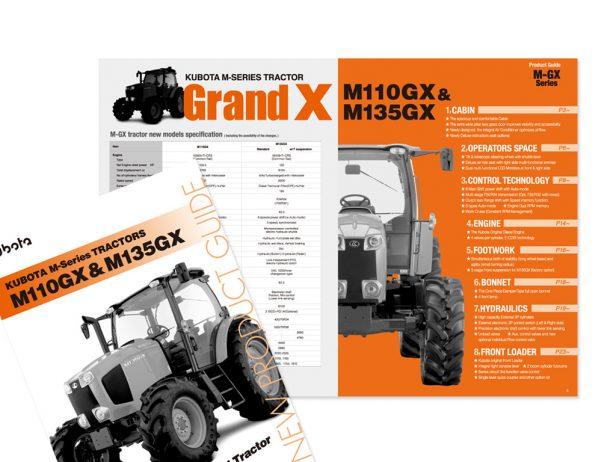 農機メーカー製品カタログ