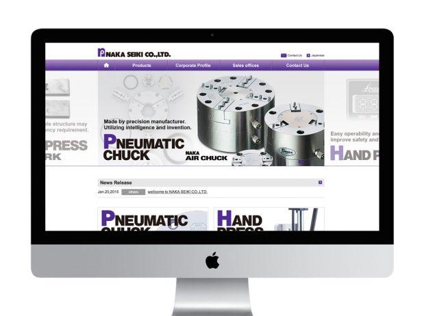精密加工の専門メーカー英語版webサイト