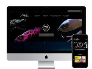 釣具メーカーwebサイト