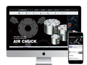 webdesign013